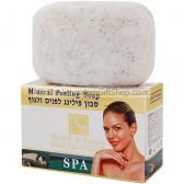 Health and Beauty Mineral Peeling Soap