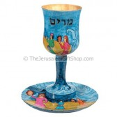 Yair Emanuel - Miriam's Cup