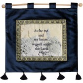 'As For Me and My House, We Will Serve The Lord' - Joshua 24:15 - Wall Hanging - Blue