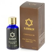 The New Jerusalem 'Cinnamon' Anointing Oil - 30ml