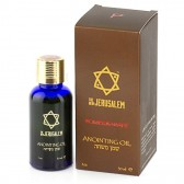 The New Jerusalem 'Pomegranate' Anointing Oil - 30ml