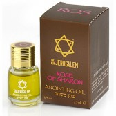 The New Jerusalem 'Rose of Sharon' Anointing Oil - 7.5ml