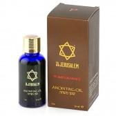 The New Jerusalem 'Pomegranate' Anointing Oil - 30ml