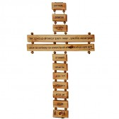 The LORD's Prayer - Olive Wood Cross in Hebrew - Wall Hanging - 2 Sizes