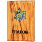 Fridge Magnet - Olive Wood with Mother of Pearl 'Shalom' Messianic Star of David with Cross Inlay - Made in Bethlehem