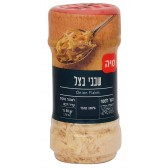 Onion Flakes Seasoning - Holy Land Spices