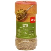 Oregano Seasoning - Holy Land Spices
