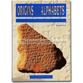 Origins of the Alphabets - Introduction to Archaeology