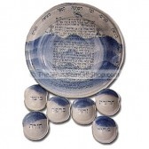 Passover Seder Plate - Song of the Sea