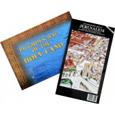 Pilgrim's Map of the Holy Land & Panoramic Map of Jerusalem '2 in 1' Study Set for Bible Students