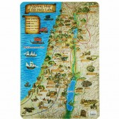 Double Sided Holy Land- Pilgrims Map and Jesus Family Tree