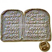 Ten Commandments Lapel Pin