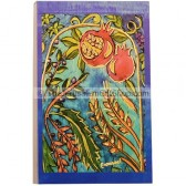 Mini Notepad with Pomegranate Design by Yair Emanuel