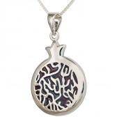 Wine Enamel 'Shema Yisrael' Rhodium Pomegranate Pendant