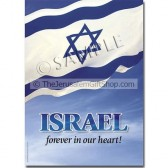 Israel Forever in Our Heart Poster - Printed in Israel