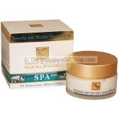 HB Powerful Anti-Wrinkle Cream SPF-20