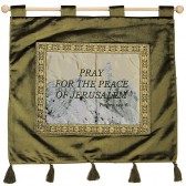 'Pray for the peace of Jerusalem' - Psalm 122:6 - Wall Hanging - Olive Green