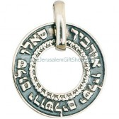 Psalm 122:6 - Pray For The Peace Of Jerusalem - Spinning Pendant
