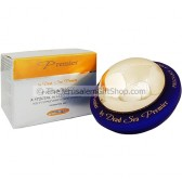 Premier Pregnancy Stretch Mark Prevention Cream