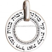 Proverbs 31:29 Pendant - Many Daughters Have Done Virtuously