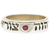 Psalm 19:14 Hebrew Scripture - Ruby Ring