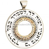 Psalm 91:11 Angels Charge Over Thee - Gold Silver Pendant