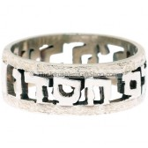 Psalm 100:5 The Lord is Good - Hebrew Scripture Ring