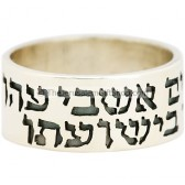 Psalm 91:16 Hebrew Scripture Ring - My Salvation
