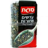 'Sugat' Lentils from Israel - Green Lentil