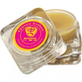 Messiah - Anointing Balm - Queen Esther
