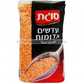 'Sugat' Lentils from Israel - Red