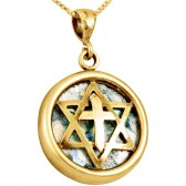 Roman Glass 'Star of David with Cross' Messianic Pendant - 14kt Gold - Made in the Holy Land