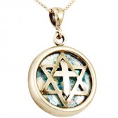 Roman Glass 'Star of David with Cross' Messianic Pendant - Sterling Silver - Made in the Holy Land