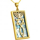 Roman Glass 'Grafted In' Messianic Pendant - 14kt Gold - Large - Made in Israel