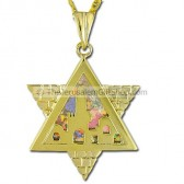 Jerusalem Star of David - Roman Glass - 14kt Gold