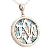 Roman Glass 'Jesus - Star of David' Round Sterling Silver Pendant - Made in Israel