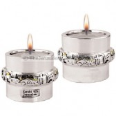 Jerusalem Candle Holders - Round