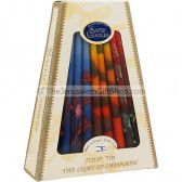 Hanukah Candles - Colored Pattern - Made in Israel