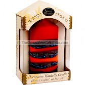Havdallah Candle from Safed Candles - Made in Israel