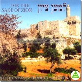 Elisheva Shomron - For the Sake of Zion