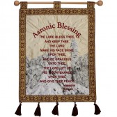 Aaronic Blessing - Priestly Blessing - Numbers 6:24-26 - Second Temple Banner - Burgundy