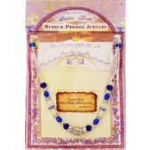 Hebrew Promise Jewelry 'I Love You with Everlasting Love' Jeremiah 31:3-4 Necklace - Blue