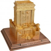 The Second Temple - 24kt Gold Plated with the Sacred Vessels