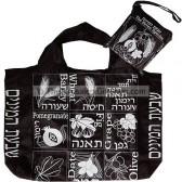 The Seven Species Bag