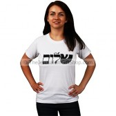 Shalom in Hebrew Dove T-Shirt