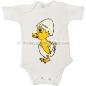 Duck Hatching Shalom Israel Bodysuit