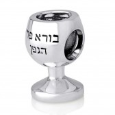'Gracelet Bracelet' - Silver Kiddush Cup by Marina