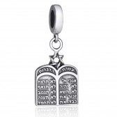 'Gracelet Bracelet' Sterling Silver Hebrew Ten commandments