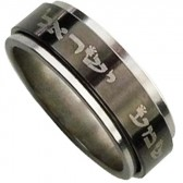 Steel Ring - Shma Israel in Hebrew - Black