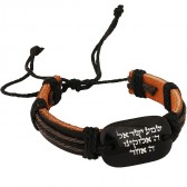 Leather Button Hebrew 'Shema Yisrael - Adonai Echad' Bracelet